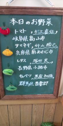 戸澤良親の医療コンサル珍道中日記-モス
