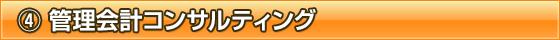 $戸澤良親の歯科医院コンサル珍道中日記